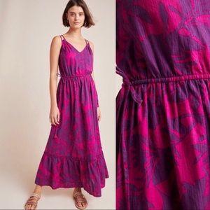 NWT Anthropologie Yasmine Maxi Dress - size XS